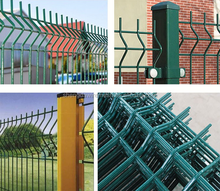 hot sale! China supplier Low Carben Steel Garden Security Fence/fencing panels