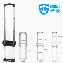 inside pull handle trolley handle parts for luggage brief case