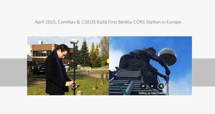 ComNav CORS Case2.jpg