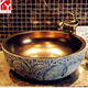 Copper bathroom sinks gold finish round washing basin from jingdezhen