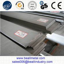 Double 2205 stainless steel flat bar maltifunction used GB ASTM SUS DIN hot rolled or cold draw finish flat bar
