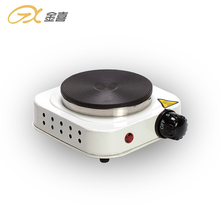 500W Single Burner Factory Price Cheap Portable Electric Cooker Hot Plate for Home Cooking