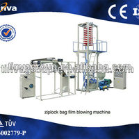 Automatic Equipment China Manfacturer Made In