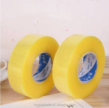 free samples provided round self adhesive packing tape