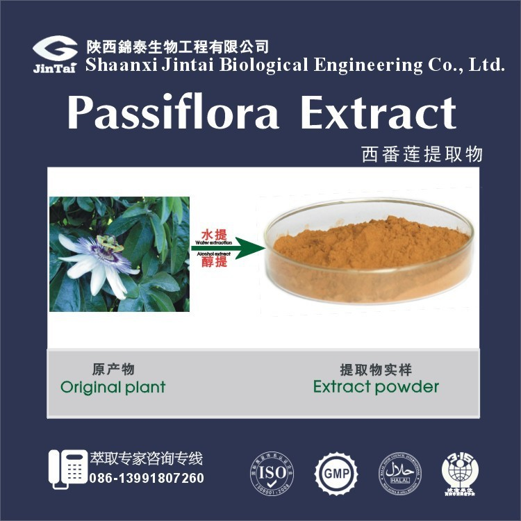 passion flower extract,passion flower juice powder