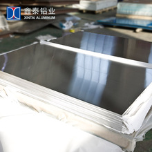 Pure 5083 10mm thickness aluminum plate