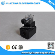 China manufacturer best service hydraulic solenoid coil 110v
