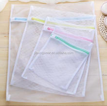 PHot Fashion Custom OEM Alibaba Hot sales water soluble laundry bag for infection control for Laundry,good quality fast delivery