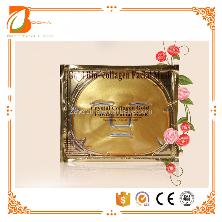 Skin care products wholesale collagen gold face mask , anti aging repairing gold collagen facial mask
