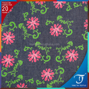 small flora pattern printed cotton Demin fabric for jeans coat in store