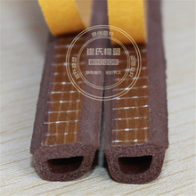 Big Sale EPDM Material Door Threshold Sealing Strip