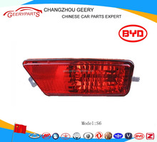 fog lamp auto parts byd s6