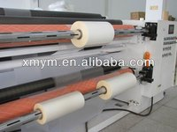 3 inch bopp thermal laminating film