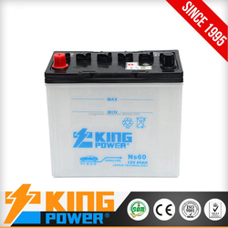 Best quality 12V45AH dry charged auto battery online NS60