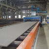 Minerals Metallurgy Steel Steel Sheets Shipping