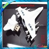New Promotion Fighter Aircraft USB Stick Fighter Aircraft USB Flash Drive Fighter Aircraft USB thumb