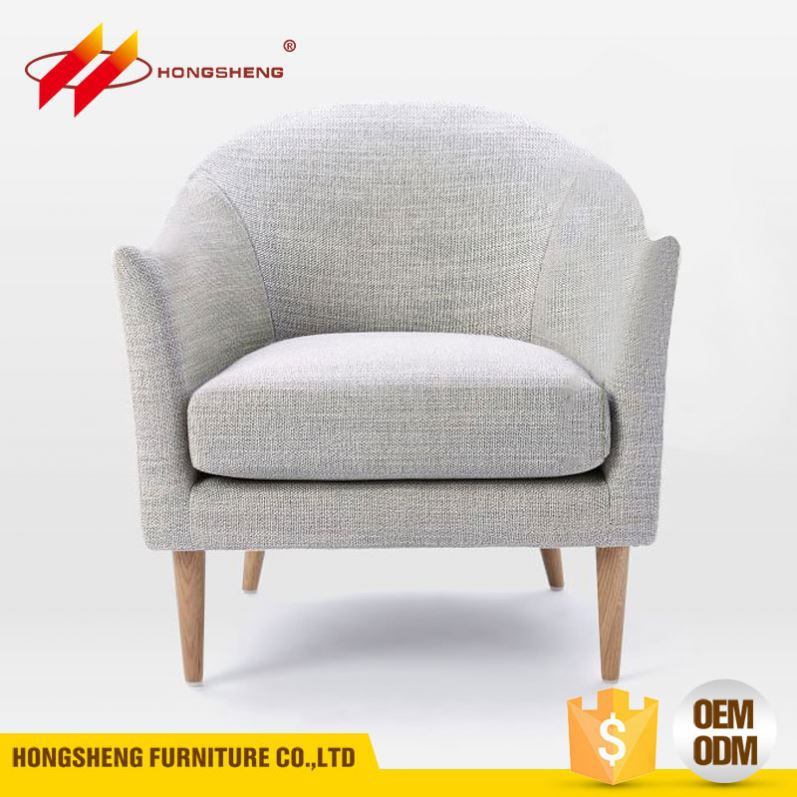 round single couch detachable sofa set