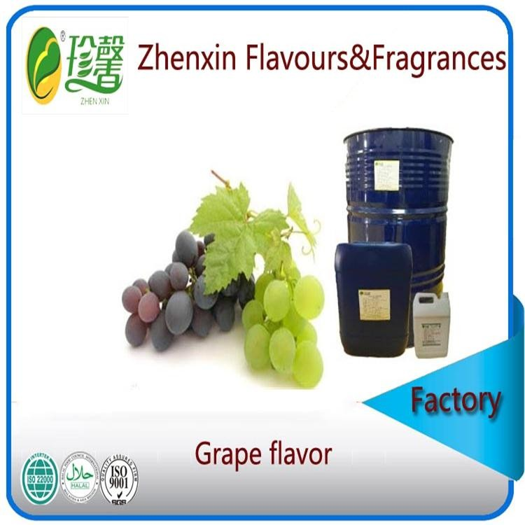 liquid and pure food grade grape flavour and fragrance, artificial grape essence flavor