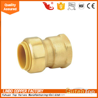 LB-GUTENTOP lead free customized copper content tube fitting compression fitting