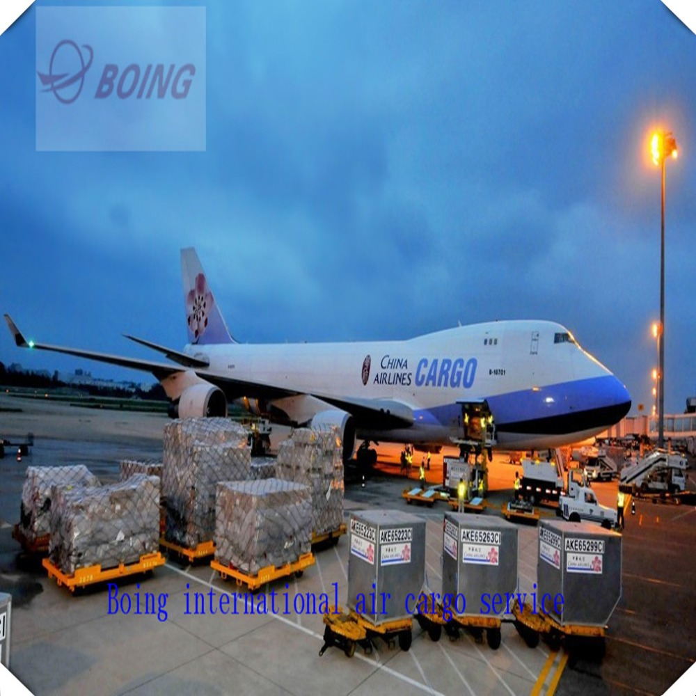 Cheapest air freight shipping Amazon FBA freight forwarder from china to GUADALAJARA /MEXICO --Bree (0086 15827209165)