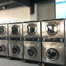 2017 Commercial card operated commercial washing machine for sale