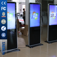 42 Inch Interactive All In One PC Kiosk