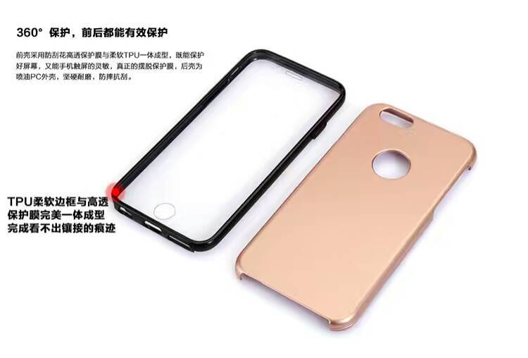 Hybrid metal mirror phone case for iphone 7 dustproof shockproof 360 degree