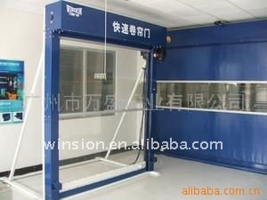 Winsion Industrial Door Fast Rolling Gate