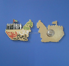 UAE stock magnetic map and sheikh design pin badges