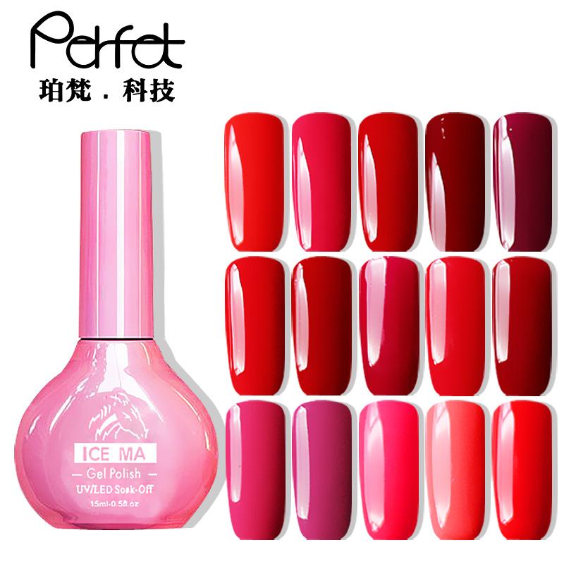 Guangzhou Perfect Professional Nail Salon Supplies 56 Colors Charming Crystal Nails Uv Gel Polish Kit