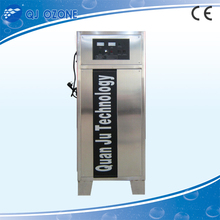 ozone fruits and vegetables washer for wastewater treatment company, industrial wastewater