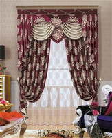 China supplier wholesale organza light rice paper curtain