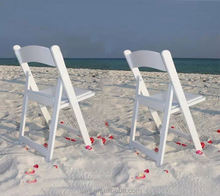 folding chair fold up beach chair hot sell used white folding wood chairs for living room