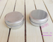 round aluminum tin container for lip balm.20ml aluminum tin with click lid