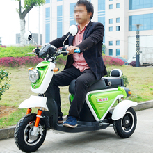 high performance 3 wheel electrical mobility scooter