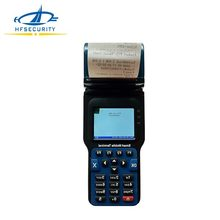 Handheld Printer Order System for Restaurant (HF-FH08)