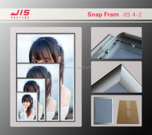 Hot Sale public place wall advertisng aluminum snap frame