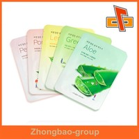 Custom printing plastic mask sachet packaging for cosmetic