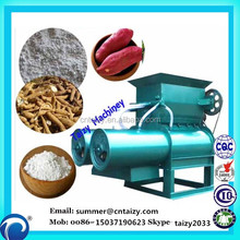 China Automatic Sweet Potato /Potato Starch Making Machinery /Centrifugal sieves