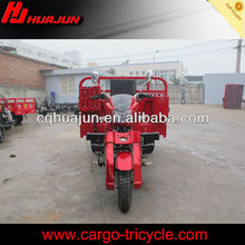 China 250cc trike motorcycles tricycle five wheelers tricyle