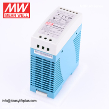Meanwell MDR-60-24 60W 24V 2.5A DIN Rail Power Supply