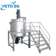 500L electric heated stainless steel stirred tank / jacketed dishwashing liquid mixing tank with homogenizer