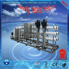 supply big capacity Water Purification Machine