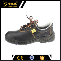 customized safety work shoes material