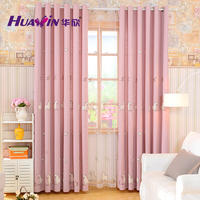 Fashion popular cartoon style curtain for kids room fancy curtain design high quality embroidery curtain