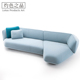 Home decorativet sofa living room seriies modern furniture