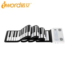 Plastic educational toy piano shell 61 keys roll up piano with midi function