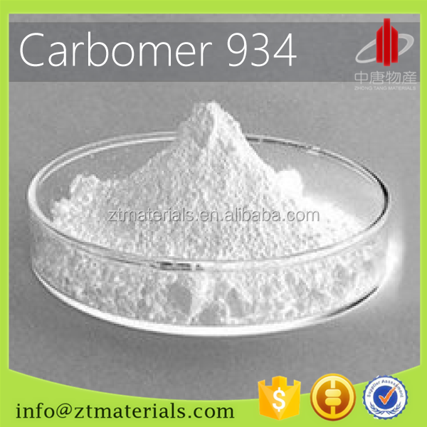 Raw materials of lipstick carbomer 934