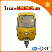 New design lifan 200cc cargo tricycle with high quality