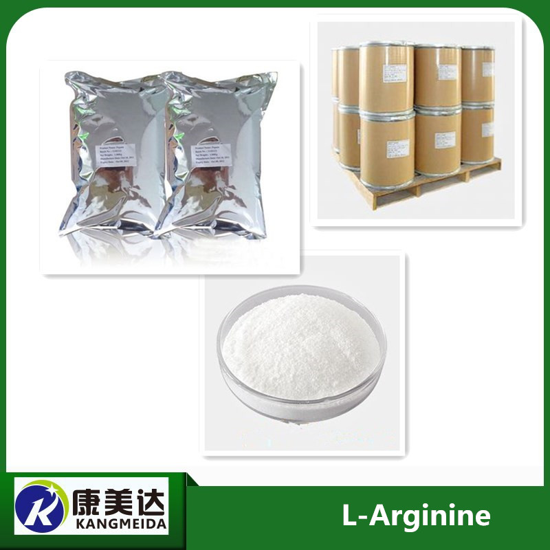 Factory supply bulk powder high solubility l arginine